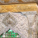 حياة الإمام الحسين(ع)