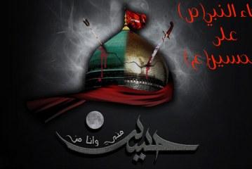 بكاء النبي (ص) على الحسين (ع) في مصادر العامة