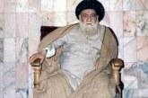 الإمام الخوئي (قدس سره)