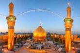 دعاء الإمام الحسين على أعدائه