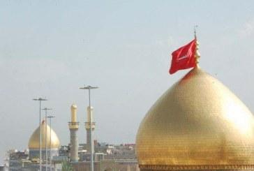 وصايا الإمام الحسين (ع)