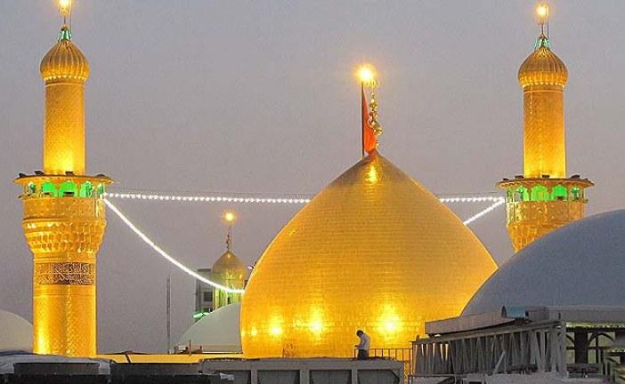 أدعية الإمام الحسين (ع)
