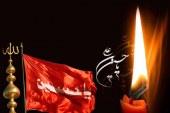 نتائج ثورة الإمام الحسين (ع)..