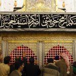 أهداف المجالس الحسينية