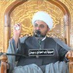 الشيخ جعفر الهلالي