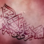 الجزع واستحبابه على الامام الحسين (ع)