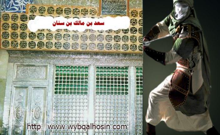 سعد بن مالك بن سنان