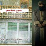 سعيد بن عبد الله الحنفي