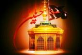 لماذا نقول ان لو لا الامام الحسين عليه السلام لما بقي لهذا الدين من أثر ؟