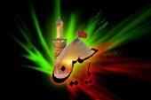 لماذا استمر الامام الحسين (ع) في مسيره نحو كربلاء بعد وصوله نبأ استشهاد مسلم (ع)؟