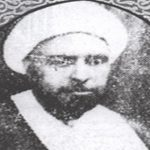 الشيخ محسن أبو الحب
