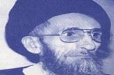 السيد محمد كاظم القزويني