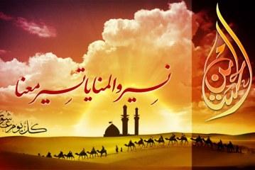 كتاب الامام الحسين (ع)الی اهل الكوفة في كتب التاريخ