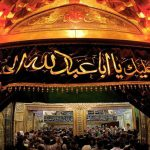 الحسين وطن المحبة