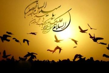 بكاء الإمام زين العابدين على أبيه الحسين ( عليهما السلام )