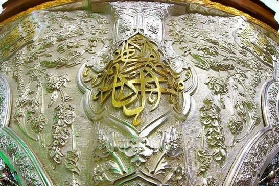 ميزات الأدب الحسيني