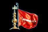 أبو بكر بن علي بن أبي طالب (عليه السلام)