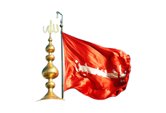 زيارة الحسين (ع) في العيدين