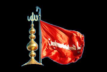الأبعاد الروحية للشعائر الإسلاميّة