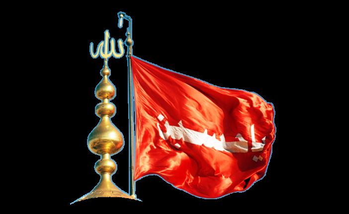 عبد الله بن مسمع الهمداني