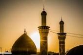 ان يوم الحسين أقرح جفوننا !