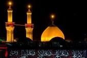 أخلاق الحرب في سيرة الإمام الحسين عليه السلام