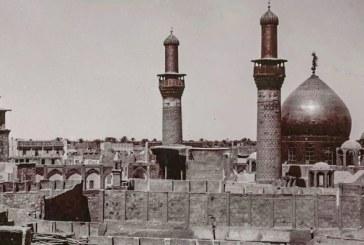قبر الإمام الحسين في عصر المسترشد العباسي