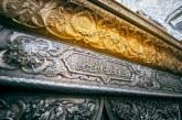مرويات الإمام الحسين بن علي (عليها السلام) في تفاسير العامّة